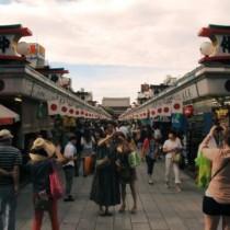 rue typique japon